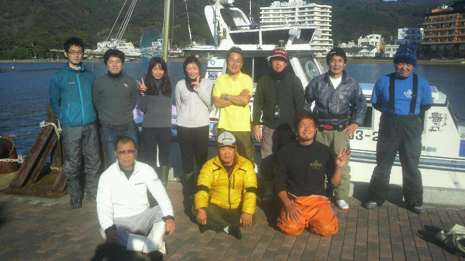 釣り教室〜!!