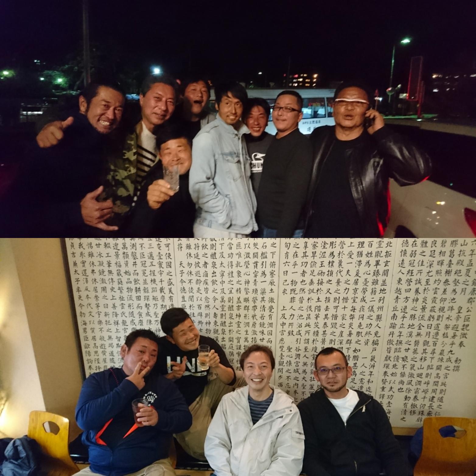 駿河湾船主会~