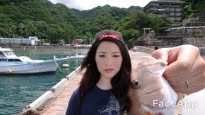 Faceapp_1594443444098
